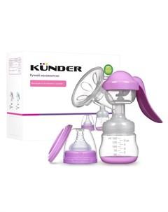 Набор ручной молокоотсос соска и розовая бутылочка 150мл розовый Kunder