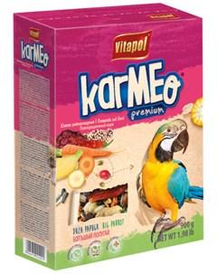 Karmeo Premium корм для крупных попугаев 900 гр Vitapol
