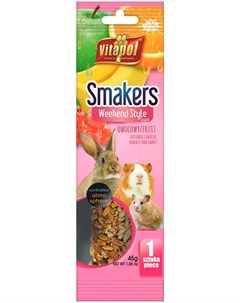 Smakers Weekend Style лакомство палочка для грызунов и кроликов с фруктами 1 шт 45 гр Vitapol