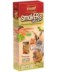 Smakers Snack лакомство палочки для грызунов и кроликов с овощами 2 шт 90 гр Vitapol