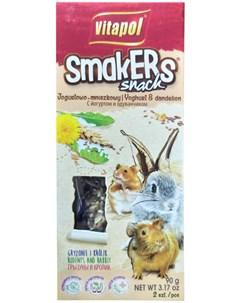 Smakers Snack лакомство палочки для грызунов и кроликов с йогуртом и одуванчиками 2 шт 90 гр Vitapol