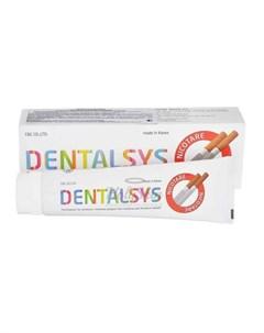 Зубная паста для курящих Kerasys