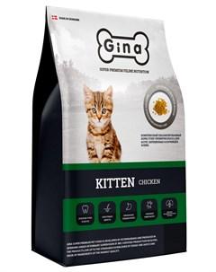Kitten Chicken для котят с курицей и рисом 3 кг Gina