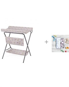 Пеленальный столик Стрекозы с пеленками Mjolk Spring Blossoms Звёзды Фея