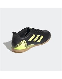 Футбольные бутсы футзалки Copa Sense 4 IN Performance Adidas