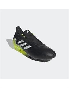 Футбольные бутсы Copa Sense 2 FG Performance Adidas