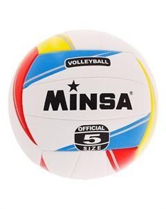 Мяч волейбольный pvc машинная сшивка размер 5 Minsa