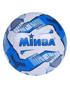 Мяч футбольный 32 панели tpu машинная сшивка размер 5 Minsa