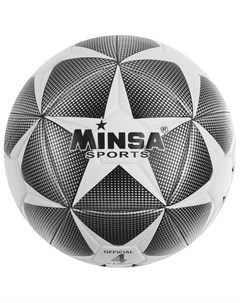 Мяч футбольный размер 4 32 панели pu 4 подслоя Minsa