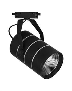 Трековый светильник AL112 Feron
