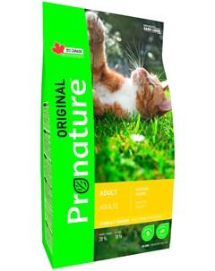 Original Cat Adult для взрослых кошек с курицей 2 27 2 27 кг Pronature
