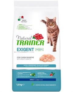 Natural Exigent Cat With White Meats для привередливых взрослых кошек с мясом 1 5 1 5 кг Trainer