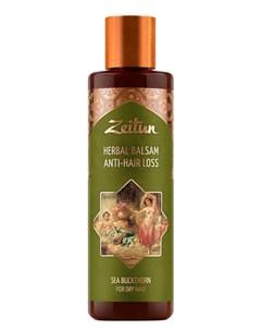 Фито бальзам против выпадения волос с облепихой zeitun Zeitun