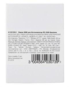 Лампа 300к для фотоэпилятора ipl e300 gezatone Gezatone