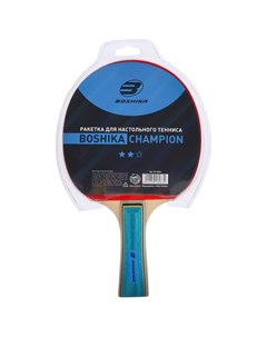 Ракетка для настольного тенниса championship Boshika