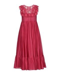 Платье длиной 3 4 Red valentino