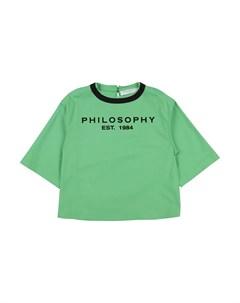 Блузка Philosophy di lorenzo serafini