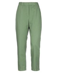 Повседневные брюки Slowear