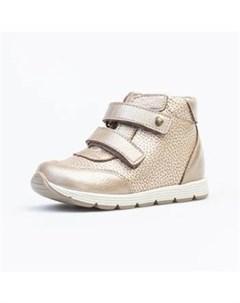 Ботинки для девочки Котофей золотистый Mothercare