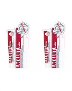Набор Зубная паста Актив 75 мл 2 штуки Зубные пасты Lacalut