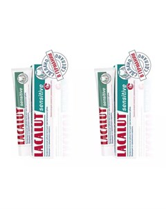 Набор Зубная паста Сенситив 75 мл 2 штуки Зубные пасты Lacalut