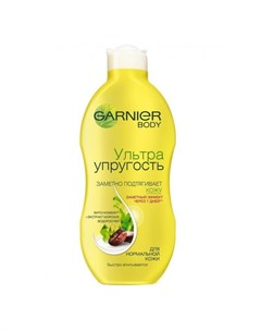 Body Молочко для тела УльтраУпругость 250 мл Garnier
