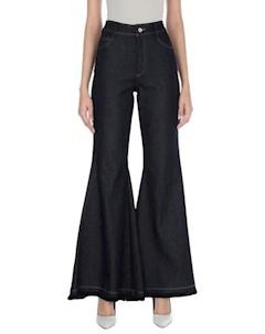 Джинсовые брюки Maria lucia hohan