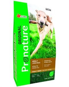 Original Dog Adult Large Breed для взрослых собак крупных пород с курицей и овсом 20 кг Pronature