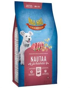 Champion Dog Adult Beef Oat для взрослых собак всех пород с говядиной и овсом 1 5 кг Hau-hau