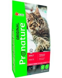 Original Cat Adult для взрослых кошек с курицей и ягненком 0 34 кг Pronature