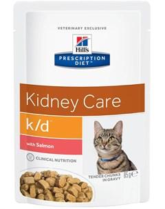 Hill s Prescription Diet K d Salmon для взрослых кошек при заболеваниях почек и мочекаменной болезни Hill`s