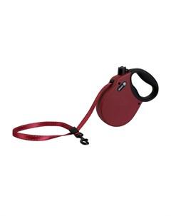 Adventure S Поводок рулетка для собак до 20 кг лента бордо Alcott