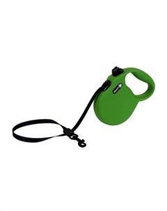 Wanderer S Поводок рулетка для собак до 20 кг лента зеленая Alcott
