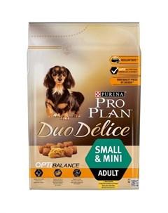 DuoDelice Small Breed Сухой корм для взрослых собак мелких пород с курицей и рисом 2 5 кг Pro plan