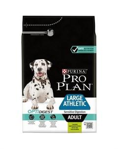OptiDigest Large Athletic Adult Сухой корм для взрослых собак крупных пород с атлетическим телосложе Pro plan