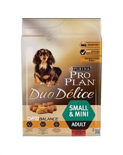Duo Delice Small Mini Adult Сухой корм для взрослых собак мелких и декоративных пород с говядиной и  Pro plan