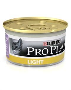Light Облегченный влажный корм для взрослых кошек кусочки с индейкой в соусе 85 гр Pro plan