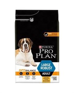 OptiHealth Large Robust Adult Сухой корм для взрослых собак крупных пород с мощным телосложением с к Pro plan