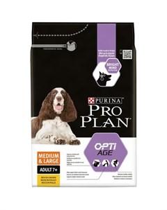 Senior Original Сухой корм для пожилых собак средних и крупных пород с курицей и рисом 3 кг Pro plan