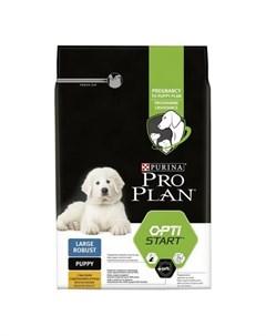 OptiStart Large Robust Puppy Сухой корм для щенков крупных пород с мощным телосложением с курицей и  Pro plan