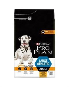 OptiHealth Large Athletic Adult Сухой корм для взрослых собак крупных пород c атлетичным телосложени Pro plan