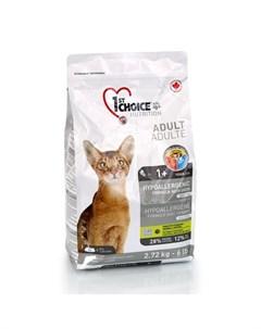 Hypoallergenic Гипоаллергенный сухой корм для взрослых кошек с уткой и картофелем 2 72 кг 1st choice