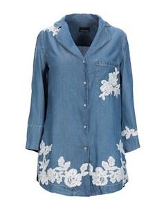 Джинсовая рубашка Ermanno di ermanno scervino