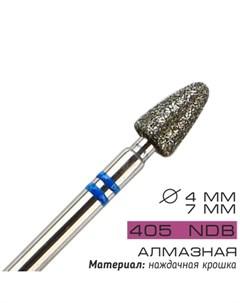 Фреза алмазная NDB 405 D 4 мм Cosmake