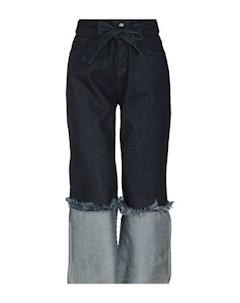 Укороченные джинсы Gaëlle paris