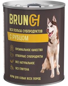 Для взрослых собак всех пород с рубцом 850 гр х 6 шт Brunch