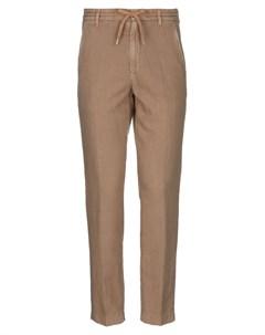 Повседневные брюки Double eight