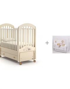 Детская кроватка Grano swing маятник продольный с комплектом в кроватку Топотушки Лучик Nuovita