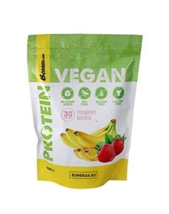 Протеиновый коктейль Vegan Клубнично банановый смузи 900 г Bombbar