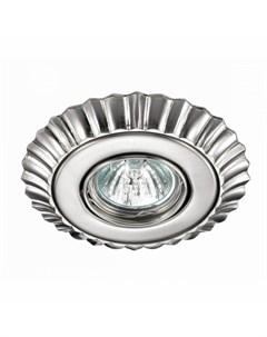 Встраиваемый точечный светильник ligna Novotech
